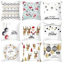 Cushion Cover Merry Christmas Decorations for Home Gifts Cristmas Decor 2019 Xmas Ornaments Noel Pillowcase Happy New Year 2020 цены