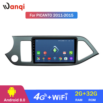 Android 8.0 2+32G  4G 3G WIFI netcom 9 inch For KIA morning picanto 2011-2015 car gps dvd system support steering wheel control
