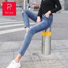 Rfzk 2020 новые женские черные джинсы с высокой талией эластичные
