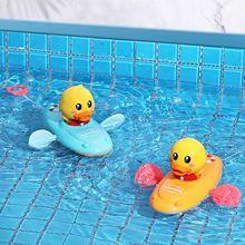 Детский бассейн; Душ для ванной игрушки милый гребная утка Wind цепи купальный Заводной Ванная комната игра вода пляж игрушки для детей