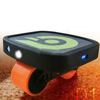 1Pair Electric 24V Single Motor Portable Drift Board For Freeline Roller Road Driftboard Skates Anti-skid Skate board Skateboard freeline pro skates drift skate plates with pu wheels maple deck