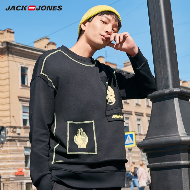 JackJones Men's Streetwear Fashion Trend Highstreet Style Pullover Sweatshirt 219333504