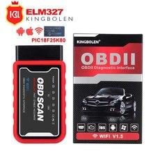 Ferramenta diagnóstica do carro obd2 elm327 wifi/bluetooth para ios/android/symbian para o protocolo de obdii com pic18f25k80 chip obdii scanner