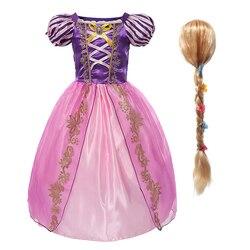 Платье принцессы Рапунцель YOFEEL для девочек, костюм для детей, маскарадный костюм с мультяшным рисунком, вечерние платья на день рождения дл...