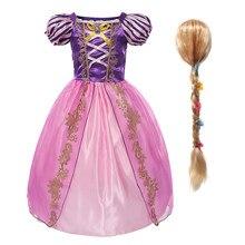 Meninas rapunzel princesa vestido crianças verão emaranhado fantasia princesa traje crianças aniversário carnaval sofia vestidos de festa roupas