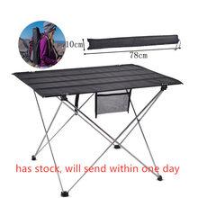 Przenośny stół składany Camping meble ogrodowe komputer łóżko stoły piknik 6061 stopu Aluminium ultralekki składane biurko