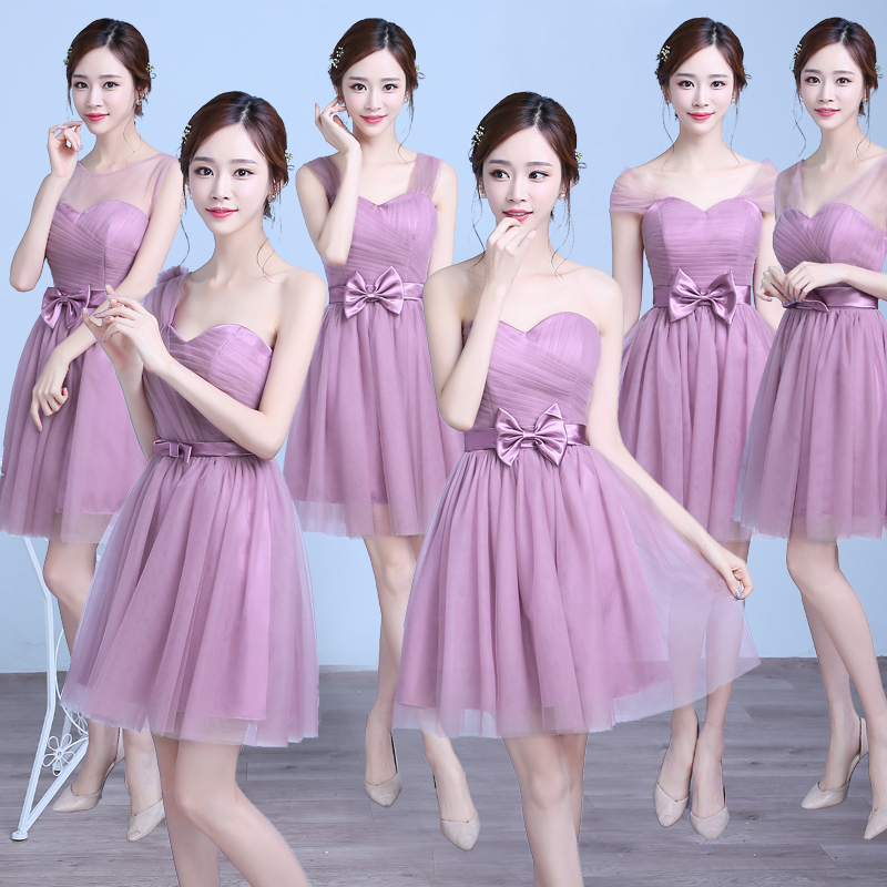 Elegant Junior Pink Bridesmaid Dresses Short Sleeves Vestido Azul Marino Party Wedding Guest Tulle Sexy Prom New Years Eve Dress
