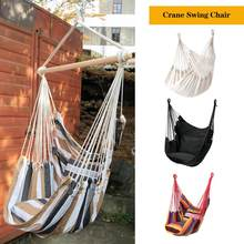 Chaise à bascule pour loisirs d'extérieur, accessoires de résistance, meubles de jardin, chaise à bascule, hamac