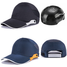 Bump Cap Safety Helmet Work Safety Hat Breathable Security Lightweight Helmets Baseball Style For Outside Door Workers