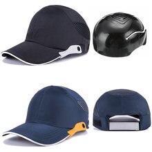 Bump Кепка защитный шлем защитная дышащая шляпа облегченные