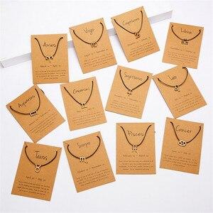 QIAMNI 12 зодиака черный веревочный браслет трендовая дружба Вирго весы Скорпион Лев браслеты браслет для женщин мужчин подарки на день рождения