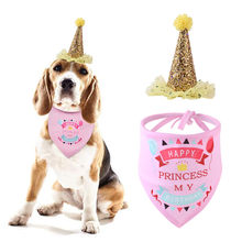 2Pcs/set Christmas Pet Dogs Caps With Bowknot Cat Dog Birthday Costume Sequin Design Headwear Cap Hat Party Pets Accessories(China)