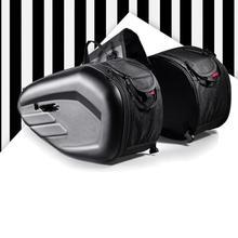 58L мотоциклетные седельные сумки задний багажник крепящийся за сиденье большая емкость многофункциональная расширяемая сумка для тела и рамы