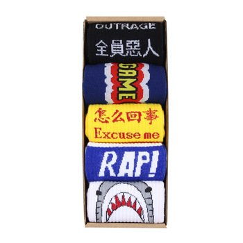 New skateboard tube socks men and women hiphop sports European American street couples popular personality cottonsocks