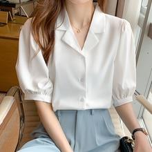 Ladies Notch Casual Top Plain Short Sleeve Blouse NEW