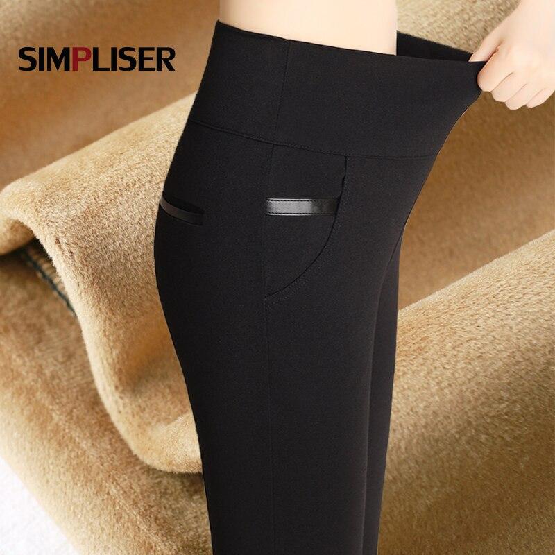 Супертеплые женские зимние брюки-карандаш, утепленные флисовые брюки, женские черные, синие, серые эластичные брюки с высокой талией, теплы...