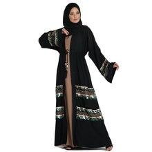 Новинка мусульманская мода абайя кардиган женское длинное платье