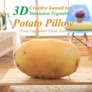 Новейший популярный товар, идеи, кавайные игрушки, 3D моделирование, овощи, картофель, подушка для офиса, диван, подушка, бархат, фрукты, овощи,...