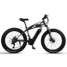 Электрический горный велосипед 26 дюймов 48 В 40 ВТ с двигателем