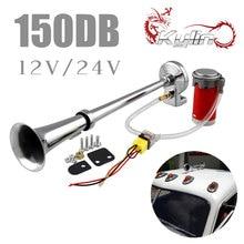 150 дБ супер громкий 12 В/24 В один труба Воздушный Рог компрессор автомобиль грузовик лодка мотоцикл AH015