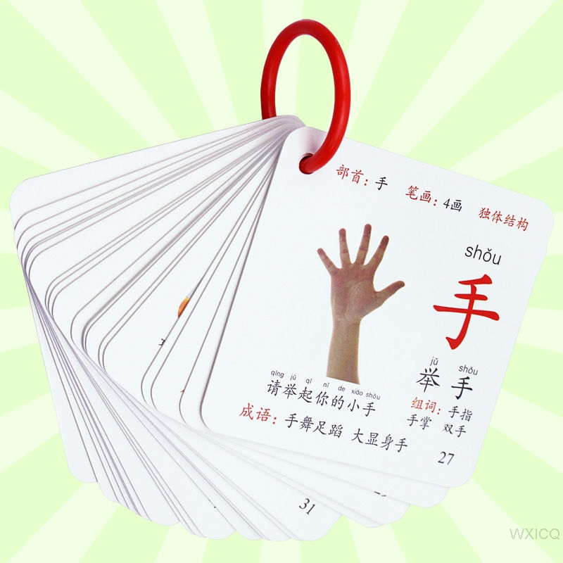 Enlightenment Learn Chinese characters hanzi Cards double side Chinese books for children kids baby early education Age 3 to 6