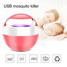 Светильник от комаров USB ловушка от насекомых модная лампа от комаров 5 Вт DC5V электрическая Летающая насекомая безголосная моль убийца насекомых-вредителей