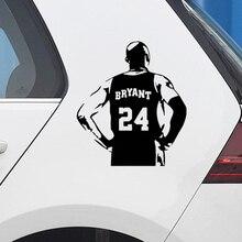 Pegatinas de coche de baloncesto Kobe Bryant Back, calcomanías creativas de decoración para el parabrisas del maletero, decoración con estilo para coche Vinyls D30