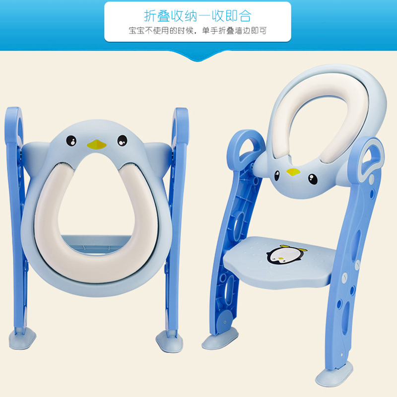 Baby Toilet Stepped Cartoon Foldable Chamber Pot Ladder Baby Toilet Seat CHILDREN'S Toilet Ladder Staircase Style