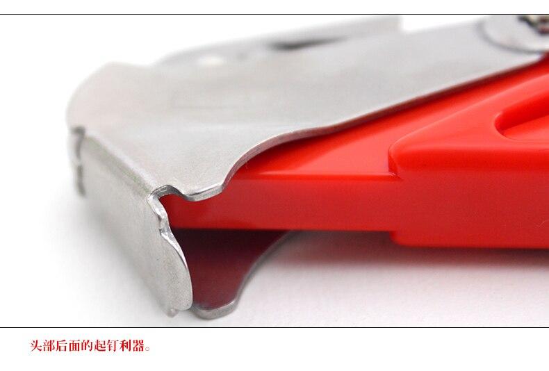fora da caixa pica-pau r1200 multi-purpose industrial nailer BR-400P lâmina