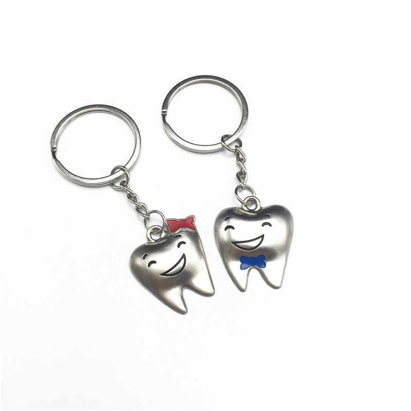 1 個ギフト歯科医のためのクリニック盛り合わせキーチェーンラボかわいい歯医者ギフトプレゼント