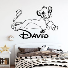 Personalized Name Cartoon Lion…