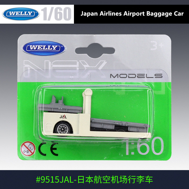 WELLY 1: 60 Japan Airlines aéroport bagages voiture alliage voiture modèle simulation voiture décoration collection cadeau jouet modèle de moulage sous pression