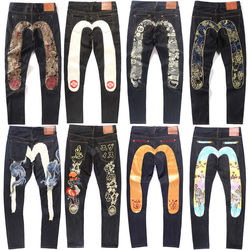 New Shelves Evisu Top Quality Fashion Casual Hip Hop Men's Jeans Embroidery Printing Authentic Men's Breathable Straight Pants