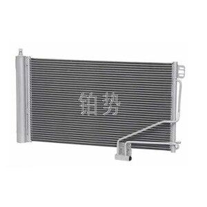 Klimatyzator samochodowy skraplacza mer wspólnotowego dokumentu wejścia esb enzC200 C220 C230 C180 C240 W203 W209 chłodzenie chłodnicy netto klimatyzator chłodnicy