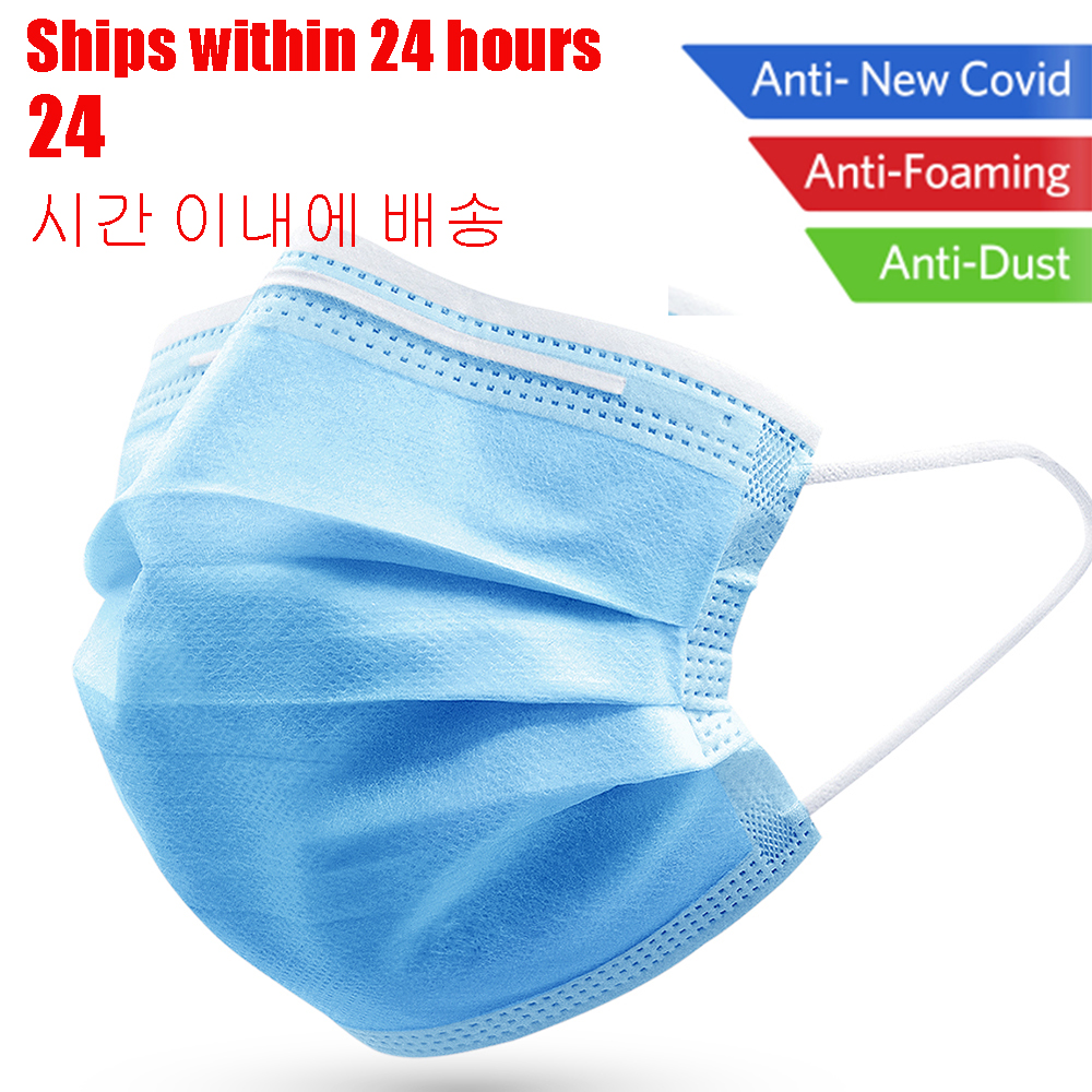 10/50/100pcs/box Masks Safe Breathable Mouth Mask Disposable Three-layer Protective Masks Arloops Face Mouth Muffle