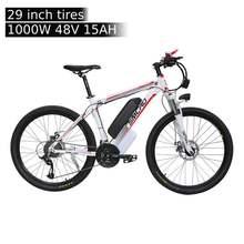 Huakaii 29 дюймов электрический велосипед 48v 1000w 15ah фара