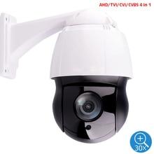 2MP 5MP AHD PTZ Security Camera Mini 1080P 30X Zoom TVI/AHD/CVI/CVBS Outdoor Vandal Proof Video Surveillance Speed Dome Camera цена