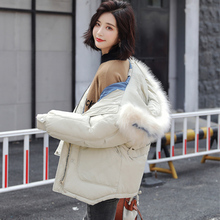 Winter Casual Thick Warm Parkas Women Padded Coat Fur Hooded Outerwear Plus Size Jacket Pink Female Puffer