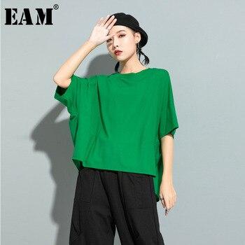 [EAM] Women Green Red Back Ruffles Split Big Size T-shirt New Round Neck Half Sleeve  Fashion Tide Spring Summer 2021 1U507 - discount item  33% OFF Tops & Tees