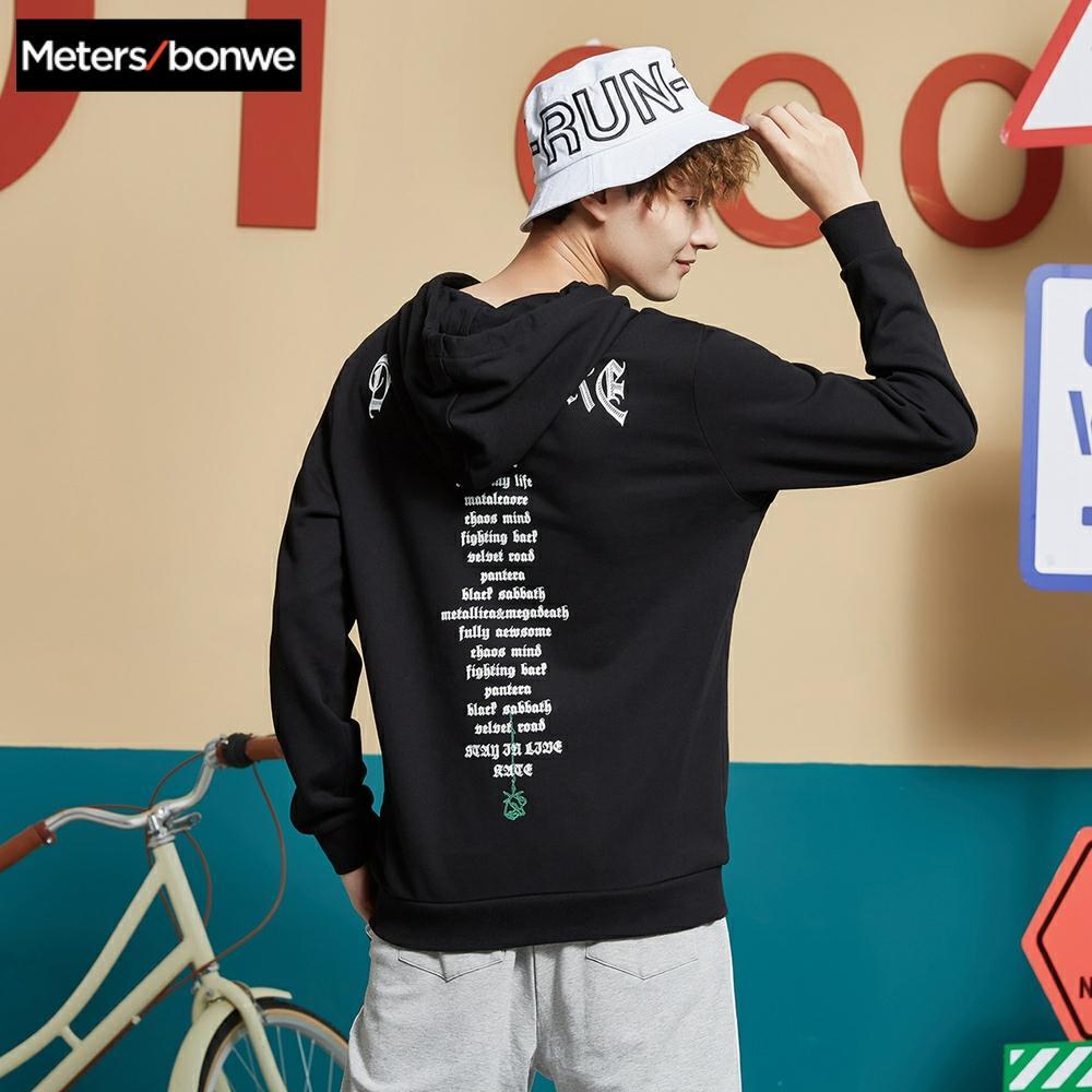 Metersbonwe Men Hoodies Long Sleeve Sweatshirt New Spring Autumn Men Hip Pop Streetwear Letter Print O-Neck Loose Hoodies
