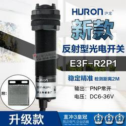 Новинка, оригинальный фотоэлектрический датчик, фотоэлектрический переключатель, 3 линии, нормально закрытый отражатель NPN DC, 5 шт.