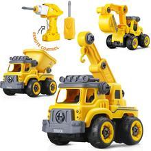 3 в 1 DIY грузовик самосвал кран экскаватор разбирать игрушки с электрической дрелью дистанционного управления Строительный грузовик игрушка для мальчиков