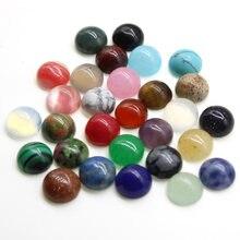 10 pçs/lote 4 6 8 10 12 14 mm redonda flatback cabochons contas de pedra natural ágata cabochon base contas para diy jóias fazendo