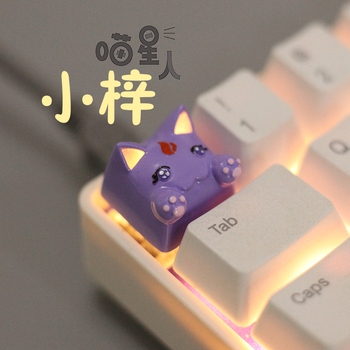 1 pc OEM height Meow star kitten transparent mechanical keyboard key cap resin three-dimensional personality hand for MX switch