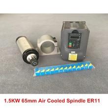 1,5 кВт ER11 65 мм с воздушным охлаждением фрезерный шпиндель 4 подшипника+ 1.5KW220V VFD+ 13 шт. ER11 патрон