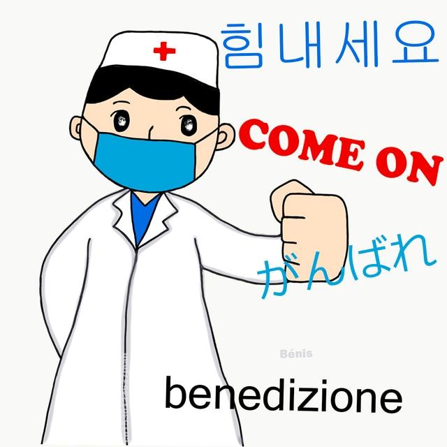 KN95 Mask 5 Layer Flu Anti Infection N95 Protective Masks ffp2 Respirator PM2.5 Safety Same As KF94 1