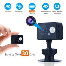 Small Cam Camera Hd Camcorder DVR Video Motion-Detection Night-Vision Micro Sport 1080P