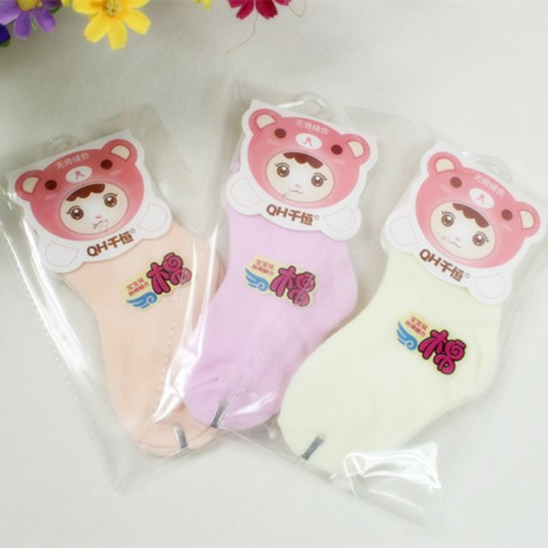 Qianheng BABY'S Socks Baby Thin Cotton Socks Babies' Socks