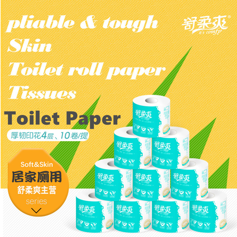 Toilet Paper White Color Face And Hand Cleaning Paper Roll Paper Pattern Paper 4 Layers 198 Sheets Raw Wood Pulp Paper In Stock
