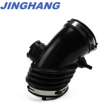 Air Cleaner Intake Hose Boot Tube Duct For 2013-2018 Cadillac XTS Chevrolet Impala